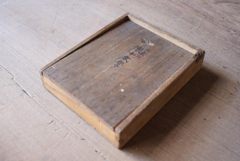 箱,アンティーク,ヴィンテージ,燭台,時代,古道具,蚤の市,作家,指物,雑貨