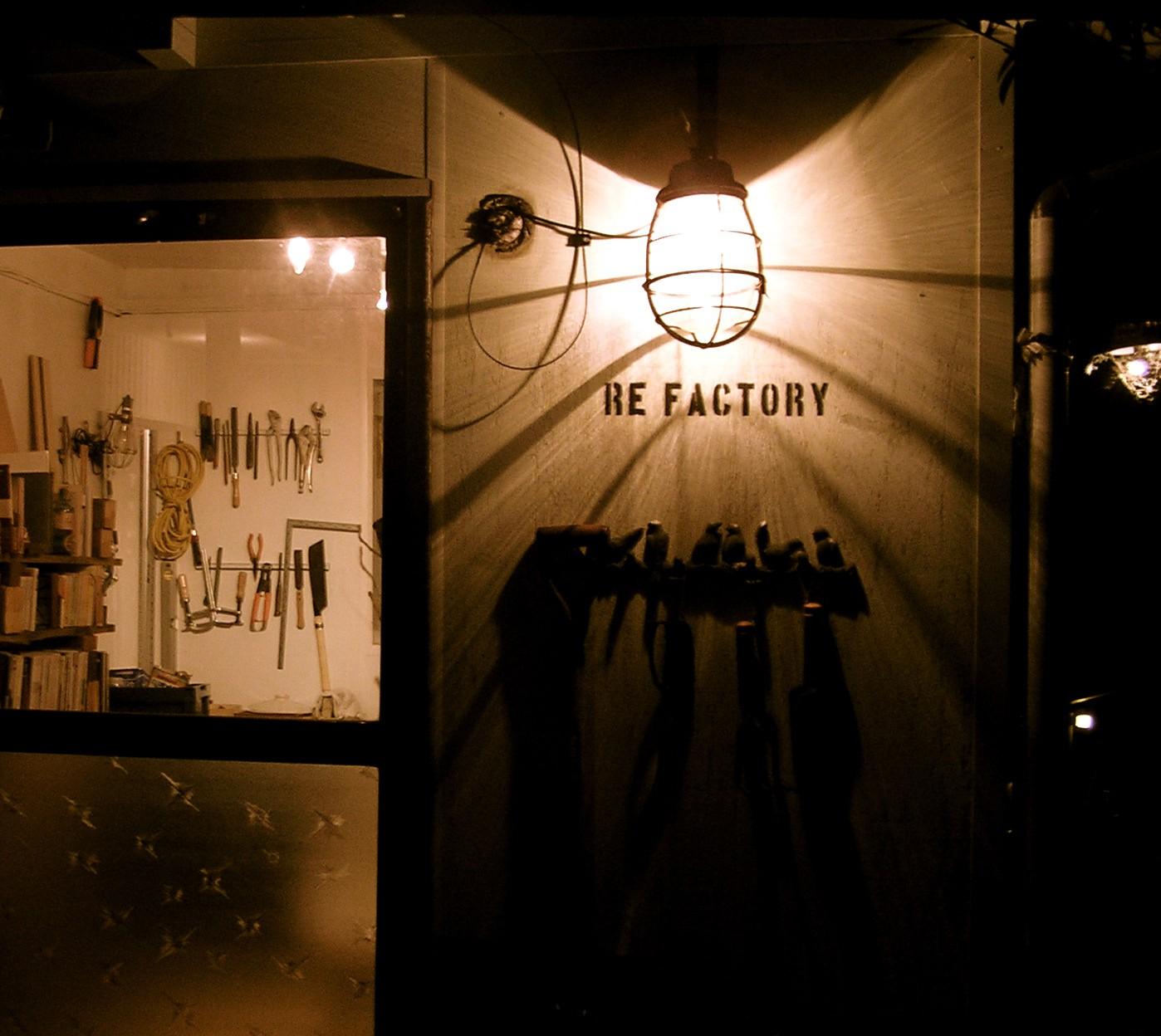 REFACTORYantiques,アトリエ,工業ライト,船舶ライト,古道具