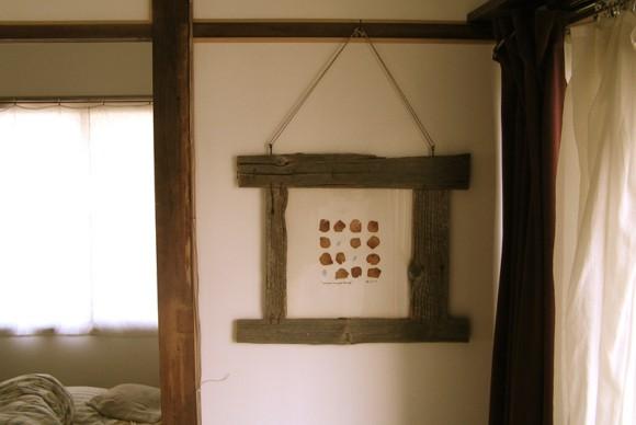 古材やリメイクしたパーツを活かし、照明やオブジェもインテリアに。