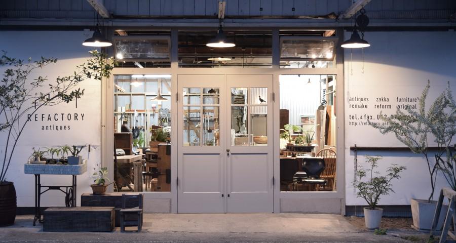 アンティークショップ,埼玉,インテリアショップ,古道具,アンティークドア,REFACTORY antiques