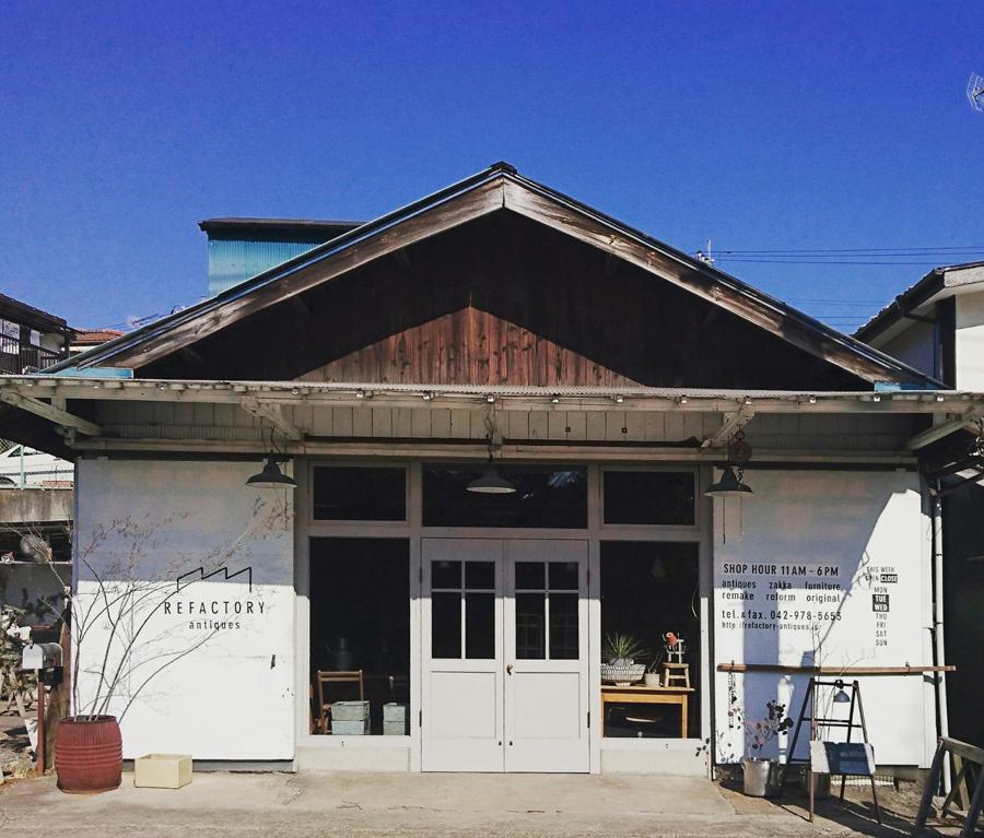 埼玉県飯能市のアンティーク家具、古道具の店REFACTORY antiques。7年目になり、これからも変わらない関わりを大切にした仕事を続けていきたいです。