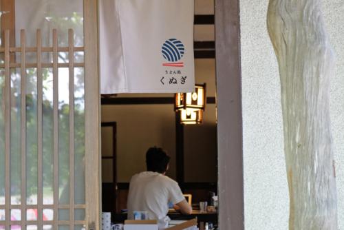 【うどん処くぬぎ】5/29(水) 飯能河原にオープン