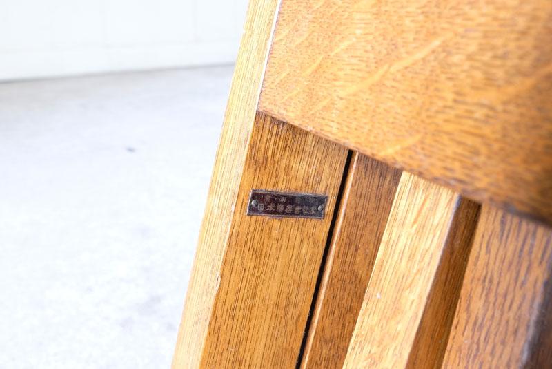 日本楽器(ヤマハ)の文化椅子