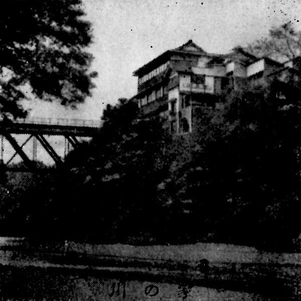 東雲亭別邸、昭和初期の飯能遊覧地計画の軌跡