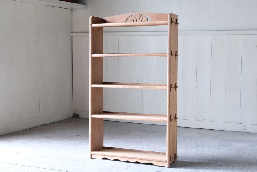 アンティーク 透かし彫り クサビ式本棚