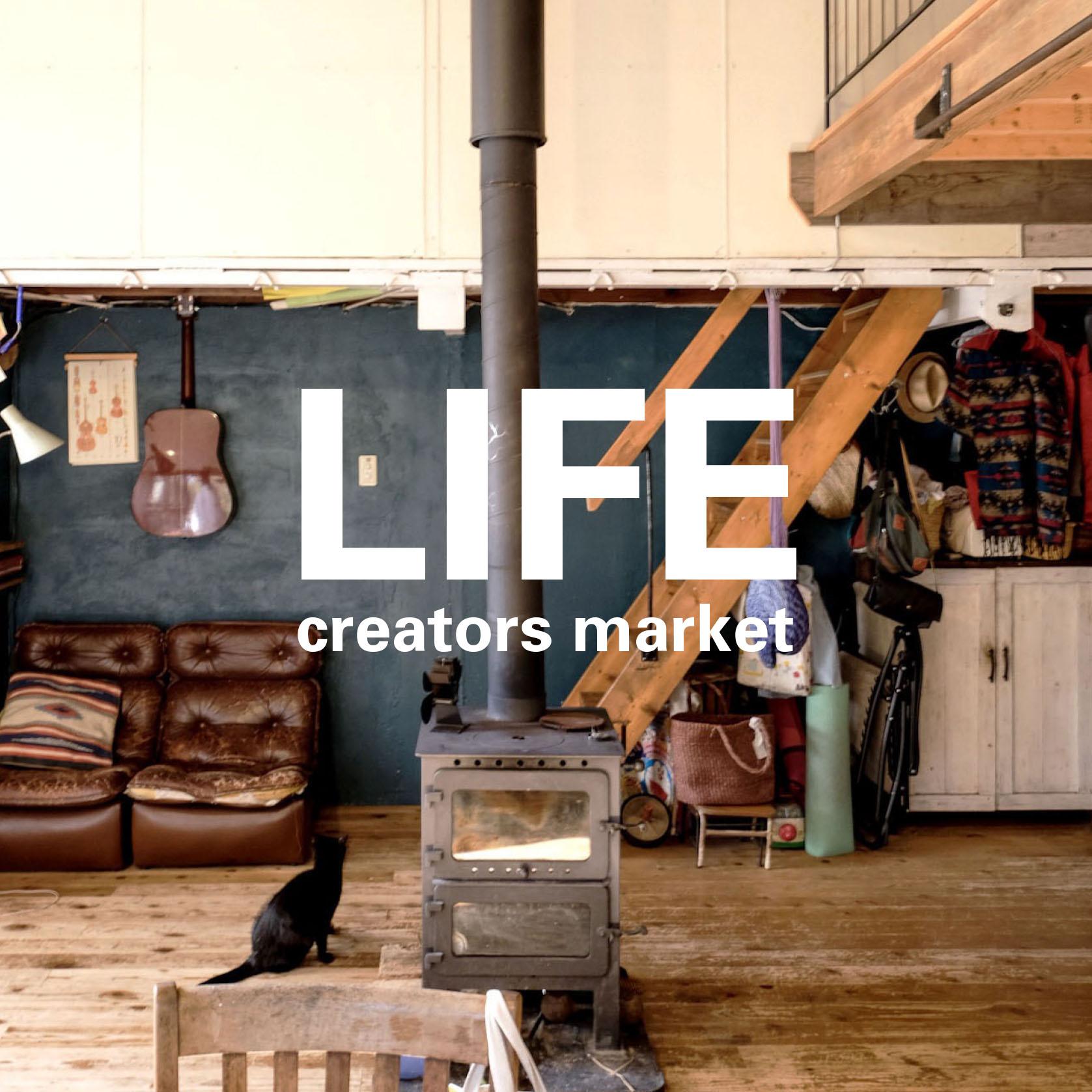 LIFE creators market,REFACTORYantiques,企画展,埼玉県,飯能市