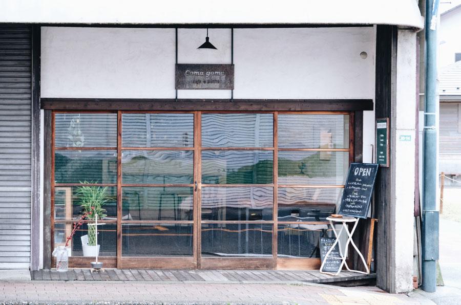 日高にあったカフェを飯能に移すことに。2019年6月にcomagomaとしてリニューアルする。