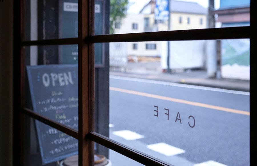 商店街の中に移った事で車がないと行けなかった日高のカフェと違い、通り掛かりの人に声をかけてもらえるようになり、ふらっと歩いて来てくれる方が増え、人との関わりがより楽しくなった