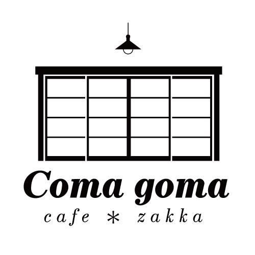 飯能市カフェ,商店街,コマゴマ,comagoma,ライブカフェ,ギャラリーカフェ